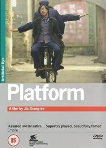 Platform [DVD]