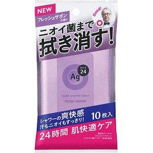 (資生堂)Agデオ24 クリアシャワーシートNa(SV) フレッシュサボンの香り 10枚入