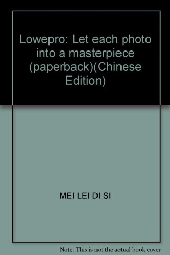 lowepro-let-each-photo-into-a-masterpiece-paperbackchinese-edition