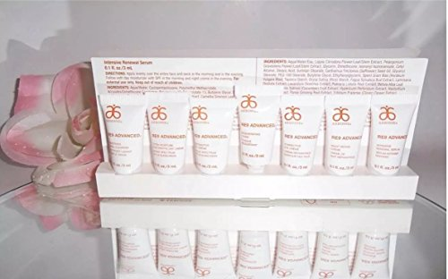 Arbonne Re9 Advanced Anti-aging Skin Care Travel/Sample Set (Arbonne Re9 Night Cream compare prices)