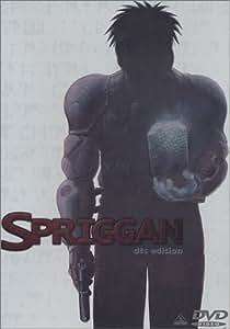 スプリガン dts edition [DVD]