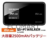 エコマート au WiFi Waker DATA08W用 (HLI-GP02SL) 2500mAh大容量バッテリー
