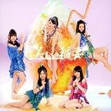 美しい稲妻 (通常盤) (Type-B) (DVD付)