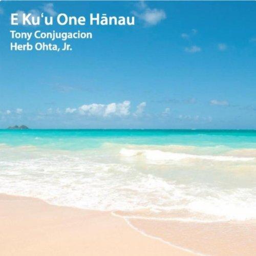 E Kuʻu One Hānau
