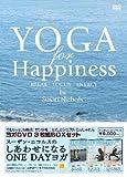 スーザン・ニコルスの幸せになるヨガ BOXセット [DVD]