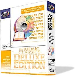 Judaic Classics Library Deluxe Edition