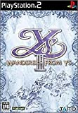 Ys III Wanderers from Ys [Limited Edition] [Japan Import] by TAITO