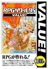 RPGツクール 95 VALUE!