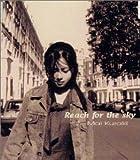 倉木麻衣「Reach for the sky」