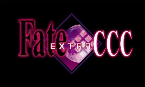 フェイト/エクストラ CCC (限定版) タイプムーン Virgin White Box 特典 フェイト/エクストラ CCC Virgin Bride付き