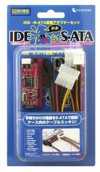IDE-SATA