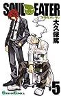 ソウルイーター 第5巻 2005年12月22日発売