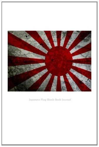 japanese-flag-blank-book-journal-100-pages-6-x-9-lined