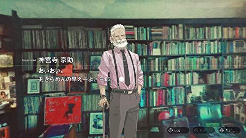 ダイダロス:ジ・アウェイクニング・オブ・ゴールデンジャズ Limited Editionオリジナルコルクコースター  ゲーム画面スクリーンショット2