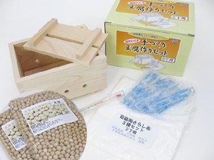 手づくり豆腐作りセット 北海道産大豆付き (2丁用) 国産ひのき使用 手作りとうふキット