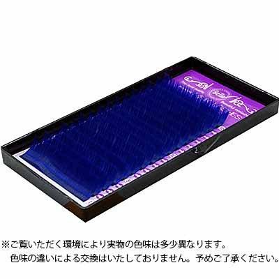 カラーエクステ シート ブルー Cカール 11mm×0.15mm