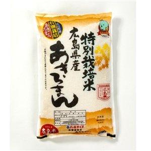 JA全農ひろしま 特別栽培米広島県産あきろまん(5kg×1袋) 27年産