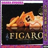 三立製菓 特 フィガロ 23個 チョコロール 416817