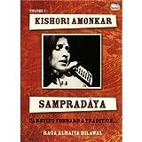 echange, troc Sampradaya /Vol.1