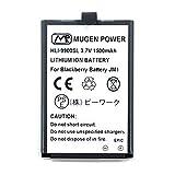 MugenPower BlackBerry Bold 9900 大容量内蔵バッテリ(1500mAh) 日本語説明書付