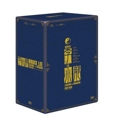 香港電影最強大全:李小龍 LEGEND OF DRAGON DVD-BOX