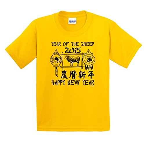 Happy New Year 2015 Year Of The Sheep Zodiac Youth T-Shirt Large Daisy