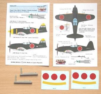 1/72 雷電搭載ロケット 3式6番27号爆弾(ロケット)2個入り、デカール