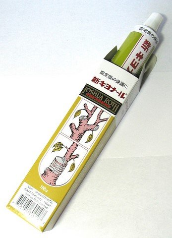 Shin-kiyonal Bonsai Tree Cut Sealant - Medicated