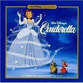 シンデレラ ― オリジナル・サウンドトラック (デジタル・リマスター盤)