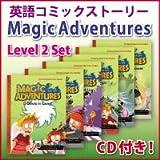 Magic Adventures Graded Comic Readers Level 2 Set (6冊・CD付き) 英語のコミック・リーダー