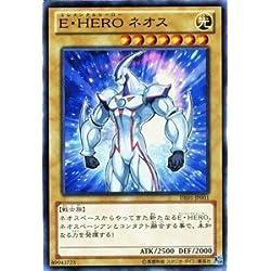 遊戯王カード 【E・HERO ネオス】【スーパー】 DE01-JP001-SR ≪デュエリストエディション1≫