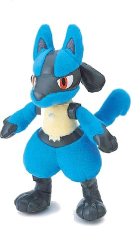 "Pokemon Diamond And Pearl Plush Toy - 13.5"" Lucario"