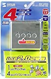 SANWA SUPPLY USB2.0手動切替器(4:1) SW-US24