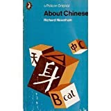 About Chinese (Pelican books)