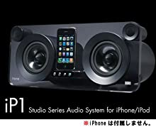SDI iP1 iPod/iPhone3G対応スピーカー SDI-iP1J