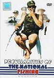 Die Besonderheiten des Angelns in Russland (Osobennosti nacionalnoy rybalki) (Peculiarities of national fishing) - russische Originalfassung [Особенности национальной рыбалки]