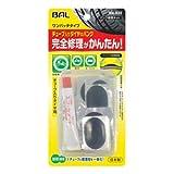 BAL ( 大橋産業 )  パンク修理キット ワンパッチタイプ 835