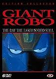 echange, troc Giant Robo - Coffret Intégrale Edition Collector