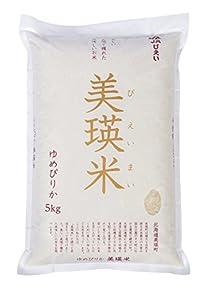北海道美瑛町産 美瑛米 ゆめぴりか 5kg