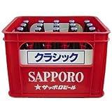 SAPPORO サッポロクラシック 中瓶 500ml 20入 1ケース