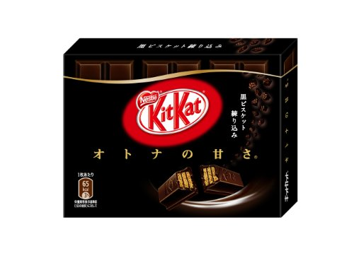 10 three sweetness of Japan Nestle Kit Kat mini adults...