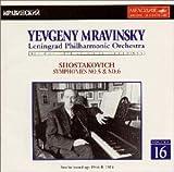 シェスタコーヴィチ:交響曲第5番&第6番