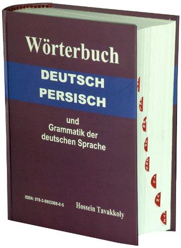 Wörterbuch Deutsch-Persisch und Grammatik der deutschen Sprache pdf ...