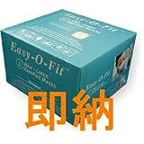 【新型インフルエンザ対策】 Mサイズ(女性・子供向け)  立体 マスク 80枚入り 〜 3層サージカルマスク 〜 使い捨て・ウイルス予防・不織布
