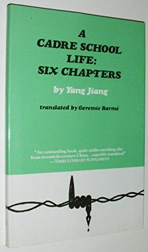 A Cadre School Life: Six Chapters