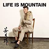 LIFE IS MOUNTAIN (ALBUM+DVD)
