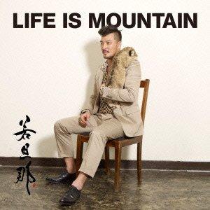 LIFE IS MOUNTAIN (ALBUM+DVD)