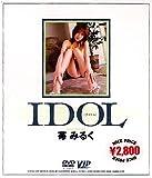 IDOL 苺みるく [DVD]