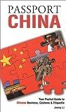 Passport China (Passport to the World)