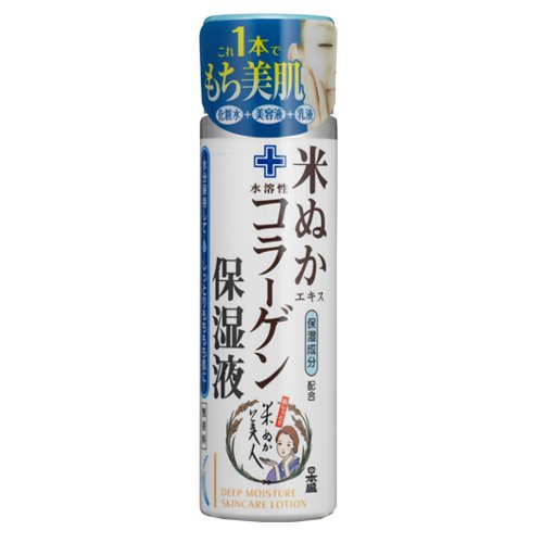 米ぬか美人 KCローション 180ml